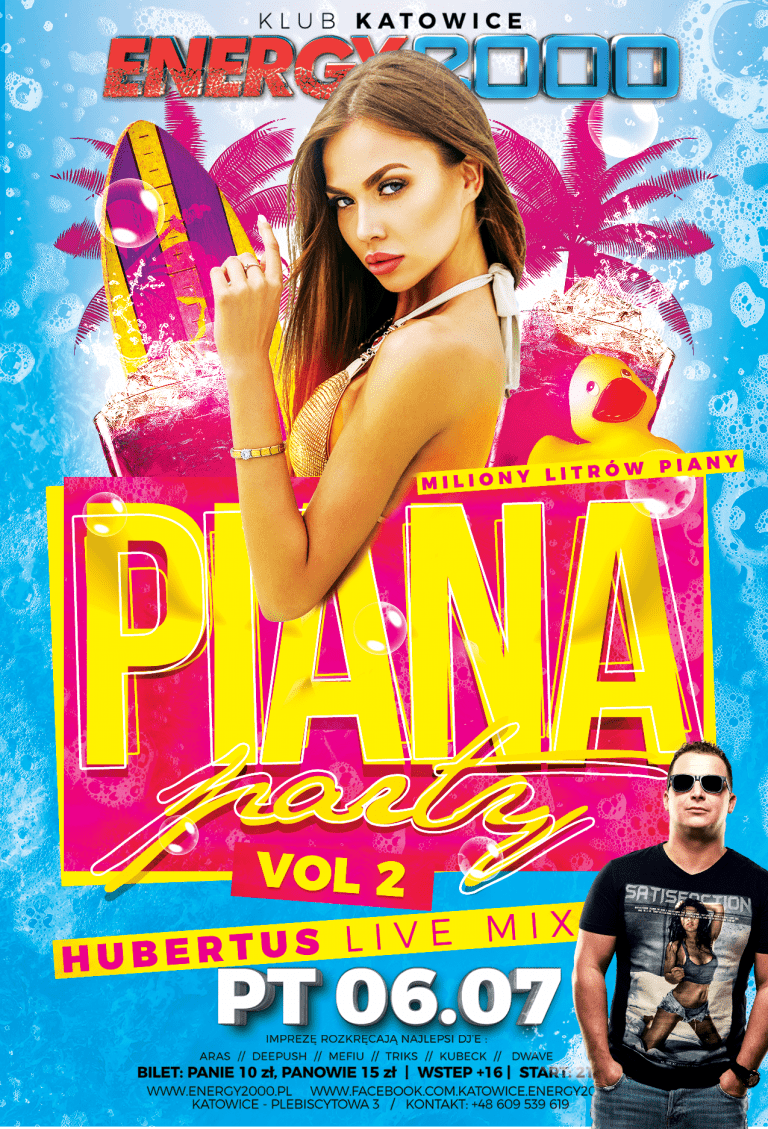 PIANA PARTY ☆ VOL.2